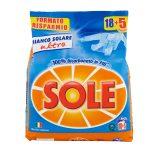 Detersivo lavatrice in polvere Bianco Solare 18+5 misurini 1,495Kg Sole