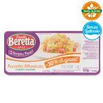Pancetta affumicata cubetti leggeri -30% di grassi senza lattosio e glutine 120g Fratelli Beretta
