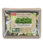 Broccoli Rosette 300g Paren