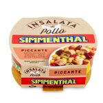 Gustose di pollo fagioli e olio piccante 160g     Simmenthal